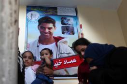 """غزة تشيع جثمان الشهيد """"شاهين """" بعد ساعات من تسليمه"""