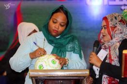 """داعية يتهم وزيرة الرياضية السودانية """"بالردة والكفر عن الاسلام """""""