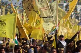 حركة فتح تطلق حملة عالمية لمناهضة الضم