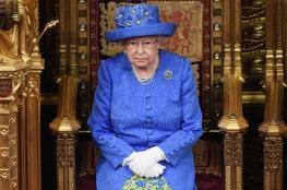 ملكة بريطانيا تصادق على قانون الخروج من الاتحاد الاوروبي