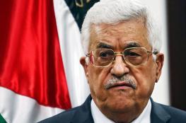 الجامعة العربية تؤكد دعمها للشرعية الفلسطينية بقيادة الرئيس عباس