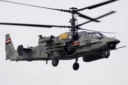 معركة الفلوجة ...داعش يعلن انه أسقط طائرة مروحية تابعة للجيش العراقي