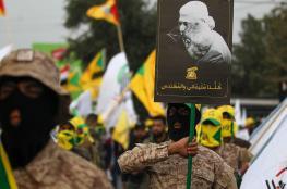 """الجهاد الاسلامي: """"سليماني خسارة كبيرة جداً للفلسطينيين """""""