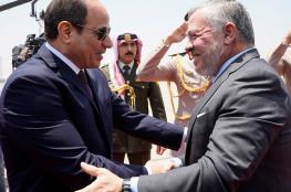 """الأردن ومصر: استئناف المفاوضات على أساس """"حل الدولتين"""""""