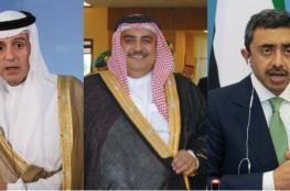 بيان جديد نشرته الدول المحاصرة لقطر