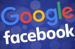 """أستراليا تجبر """"فيسبوك"""" و""""جوجل"""" بمشاركة أرباحهما مع الصحف"""