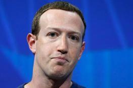 الاتحاد  الاوروبي يهدد بتفكيك فيسبوك