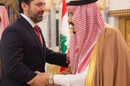 الحريري : السعودية  لم تتدخل في شأن لبنان الداخلي