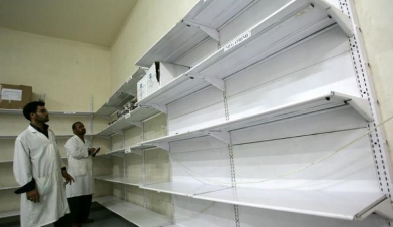 وزارة الصحة تعاني من نقص الادوية بسبب الديون المتراكمة على الوزارة
