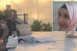 """تقرير اسرائيلي يفضح تفاصيل اعدام الطفلة  """" فاطمة حجيجي """""""