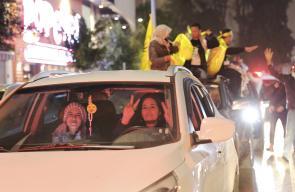 احتفالات حركة الشبيبة الطلابية بفوزهم في انتخابات مجلس طلبة جامعة بيرزيت
