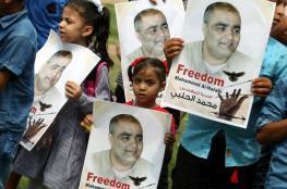 تحقيق استرالي : مؤسسة  وورلد فيجن لم تحول اموال لحركة حماس