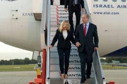 """3 رحلات جوية لنتنياهو تكلف """"إسرائيل"""" 5.6 مليون شيكل"""