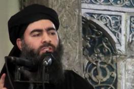 """وزير خارجية روسيا يؤكد مقتل زعيم تنظيم داعش """" البغدادي """""""