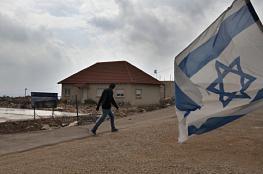 خلافات حادة في اسرائيل  بسبب الاستيطان بقلقيلية