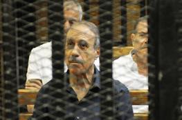 مصر: السجن 7 سنوات  لحبيب العادلي بقضية فساد