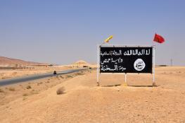 """تقرير عالمي : """"داعش يمتلك 300 مليون دولار """""""