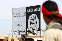 قوات سوريا الديمقراطية تطرد داعش من الطبقة السورية