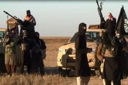 """العراق يعلن عن اعتقال وزير مالية """" داعش """""""