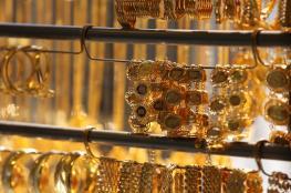 الذهب يصعد إلى أعلى مستوى في 7 أعوام