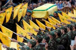 مقتل قيادي في حزب الله بعد  اطلاق النار عليه في بيروت