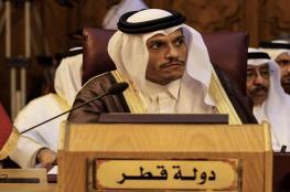 """قطر تشترط فك """"الحصار"""" للبدء بالتفاوض لإنهاء الازمة الخليجية"""