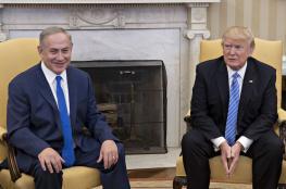 ترامب يؤكد لنتنياهو : سنواصل الدفاع عن اسرائيل