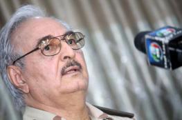 """فرنسا تكشف أخيرا وضع الجنرال الليبي """" حفتر """""""