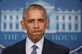 """خارطة فلسطين التي صدمت اوباما في العام """"2015"""""""