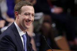 فيسبوك تبرم اتفاقاً خبيثاً مع سامسونج  لمنعك من إزالة تطبيقه
