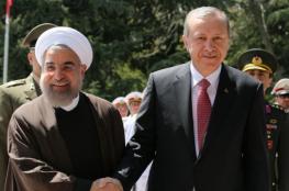 """لقاء قمة يجمع أردوغان وروحاني وبوتين لبحث """"حل جذري"""" للأزمة السورية"""