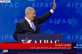 نتنياهو يشترط وقف مخصصات الاسرى والشهداء لاحراز السلام