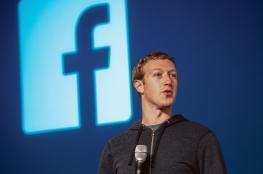 زوكربرغ يتعهد بإصلاح الفيسبوك خلال عام 2018