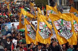 فتح: مستمرون في اتصالاتنا مع حماس والجهاد بعد اجتماع القيادة