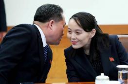 أنباء تؤكد سيطرة شقيقة الزعيم على الحكم في كوريا الشمالية