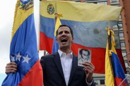 زعيم المعارضة في فنزويلا يطلب دعما من الجيش الامريكي