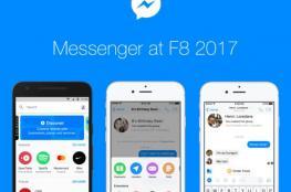 فيسبوك تعلن عن مميزات جديدة لمنصة ماسنجر