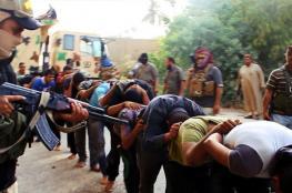 """داعش يعدم """"332"""" عراقيا في نينوى"""