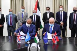 البنك الدولي يقدم منحة بقيمة 73 مليون دولار للحكومة الفلسطينية