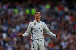 رونالدو يتهرب من دفع 150 مليون يورو