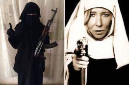 """من هي """"الأرملة البيضاء"""" التي قتلت في الرقة"""