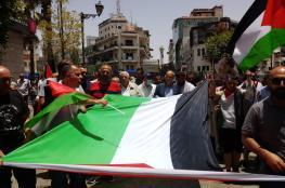 مسيرة في رام الله منددة بالضم وصفقة القرن