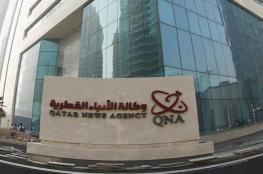 قطر تكشف الوسيلة التي  اخترقت بها وكالتها الرسمية