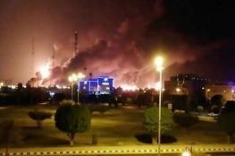 الخارجية تدين الهجوم على منشآت نفطية سعودية