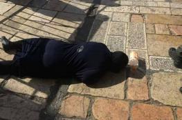 استشهاد  المواطنة  التي اصيبت بالقرب من باب العامود بالقدس