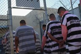 الحكم على شاب أمريكي 15 عاماً حاول الانضمام لجبهة النصرة