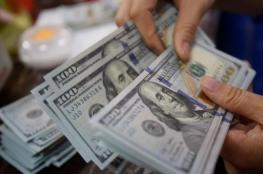 تراجع عجز الحساب الجاري لميزان المدفوعات إلى 394 مليون دولار في الربع الأول