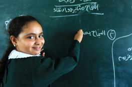 البرلمان الاوروبي يصوت بأغلبية ساحقة على مواصلة دعم قطاع التعليم في فلسطين