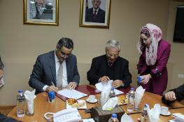 وزارة الاتصالات توقع اتفاقية مع جامعة القدس المفتوحة