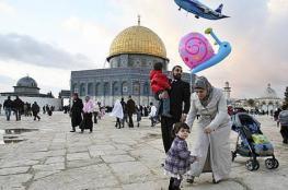 الحكومة تعلن موعد عطلة عيد الفطر السعيد